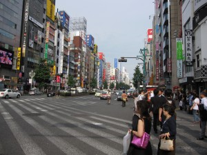 a picture of Yasukuni Street