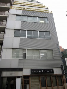 view of investment building in Oji