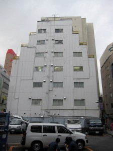 south view of investment building in Oji