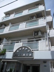 view of apartment building in Ichikawa
