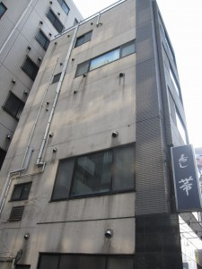 a building for sale in Bunkyo-ku 2