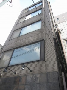 a building for sale in Bunkyo-ku