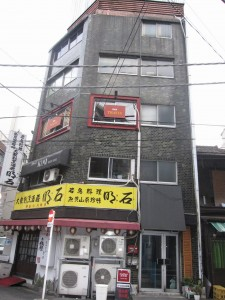a building for sale in Chiyoda-ku 2