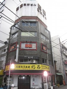a building for sale in Chiyoda-ku