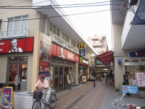 a commercial district at Heiwajima station