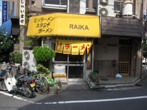 local ramen shop in Oshiage - thank you for teaching me history of Oshiage!