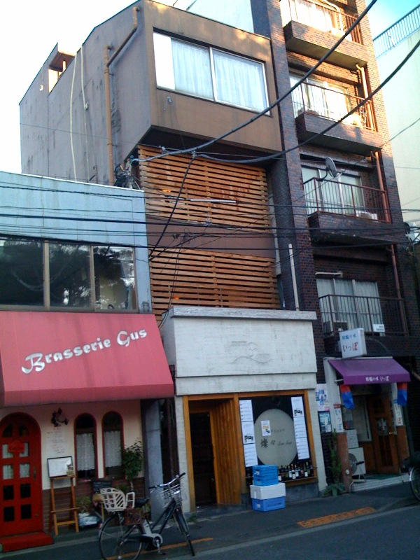 an investment property in Kagurazaka