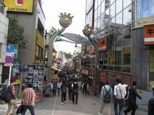 Takeshit Street
