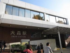 JR Omori station