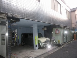 a 75,000,000-yen investment property 2