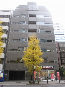 a quality office building in Kojimachi