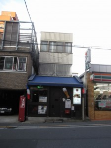 a 85,000,000-yen investment property in Kagurazka