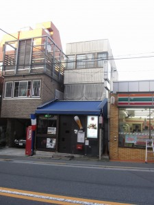 a 85,000,000-yen investment property in Kagurazaka