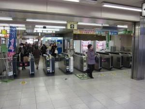 Higashi-Ohmiya station