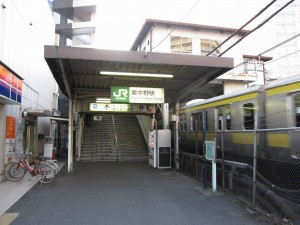 JR Higashinakano station - only 2 stops or a 5-min train ride from Shinjuku