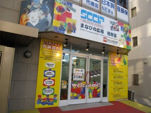 1st floor - a colorful educational facility for small kids