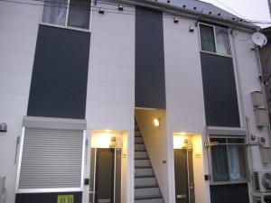a brand-new investment property in Adachi-ku