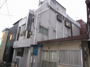 an investment property in Kitasenju