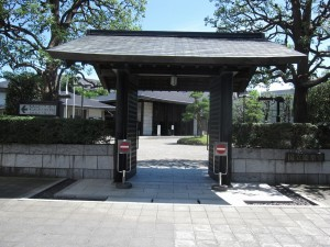 the national noh theater