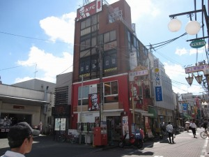 a commercial building adjacent to Ikegami station