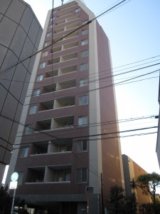 Shinagawa Property for Sale