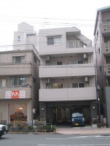 Meguro Property for Sale