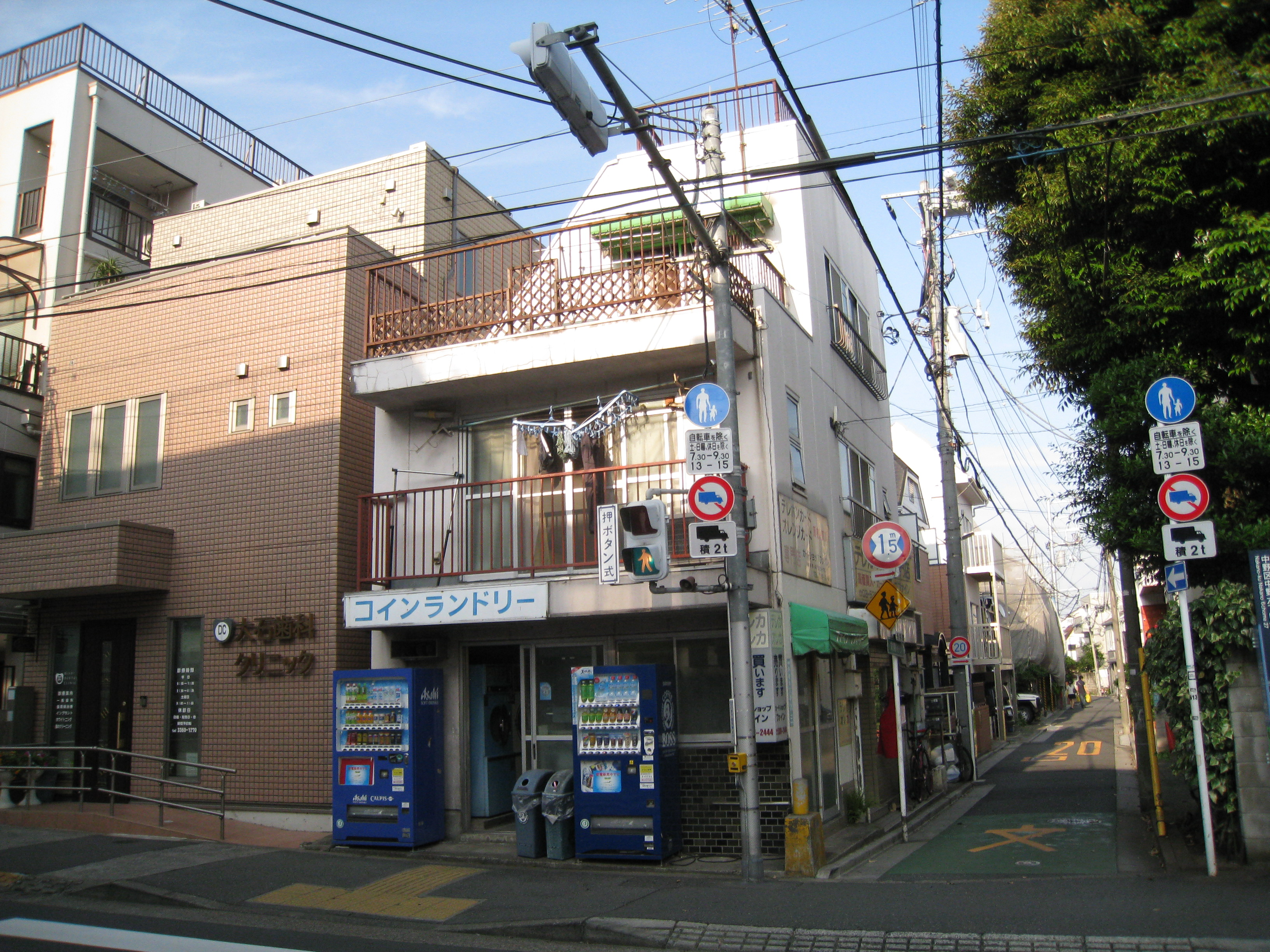 Nakano nakano ku tokyo japan property for sale are you for Japan homes for sale