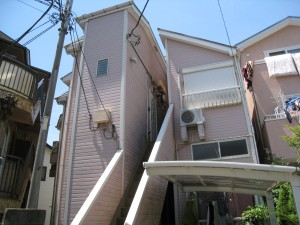 Sagamihara (Kanagawa Prefecture, Japan) Property for Sale